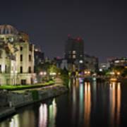 Hiroshima At Night Art Print