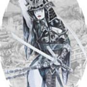 Hisuiko  Art Print