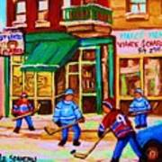 Hockey At Mehadrins Art Print