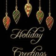 Holiday Greetings Merry Christmas Art Print