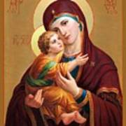 Holy Mother Of God - Blessed Virgin Mary Art Print
