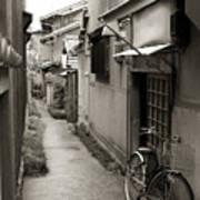 Home In Kyoto Art Print