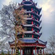 Wuyun Tower Art Print