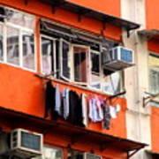 Hong Kong Apartment 12 Art Print