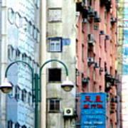 Hong Kong Apartment 6 Art Print