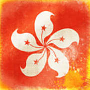 Hong Kong China Flag Art Print by Setsiri Silapasuwanchai