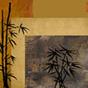 Hope And Bamboo Art Print