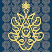 Hossein--blue Mod Art Print by Misha Maynerick Blaise