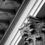 House Column Black And White Art Print