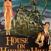 House On Haunted Hill 1958 Art Print