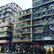 Houses Of Kowloon Art Print