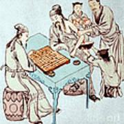 Hua Tuo Operating On Juan Kung, 2nd Art Print