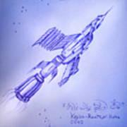 Huge Space Shuttle. In Antiworld Art Print