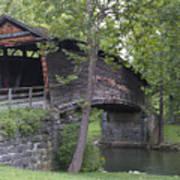Humpback Covered Bridge In Covington Virginia Art Print by Brendan Reals