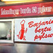 Iceland's World Famous Hot Dog Stand Iceland 2 3122018 J2328.jpg Art Print