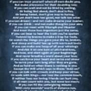 If Poem Blue Canvas Art Print