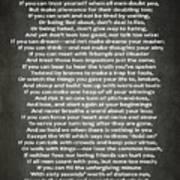 If Poem By Rudyard Kipling Art Print