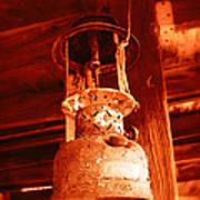 If The Lantern Could Speak Art Print