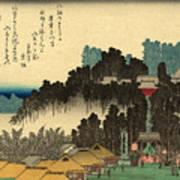 Ikegami No Bansho - Evening Bell At Ikegami Art Print
