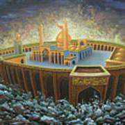 Imams Hussain  Art Print