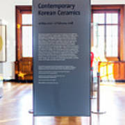 In London Museums 14 Art Print