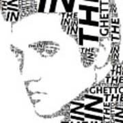 In The Ghetto Elvis Wordart Art Print
