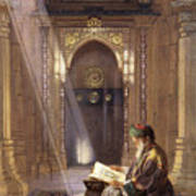 In The Mosque Art Print