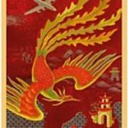 India, China And Japan, The Bird Of Paradise Countries - Air France Vintage Airline Travel Poster Art Print