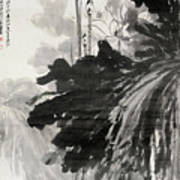 Ink Lotus Art Print