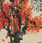Ink Painting A Tree Gules Persimmon Girl Art Print