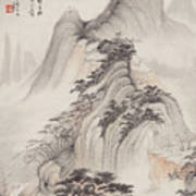 Ink Painting Landscape Art Print