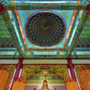 Inside Thean Hou Temple Art Print