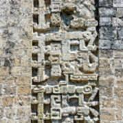 Intricate Details Of Mayan Ruins Art Print