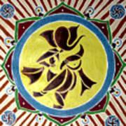 Invocation Art Print by Karunita Kapoor
