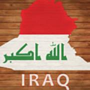Iraq Rustic Map On Wood Art Print