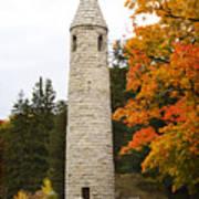 Irish Round Tower Art Print