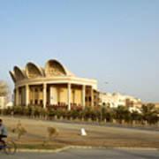 Isa Cultural Center - Manama Bahrain Art Print
