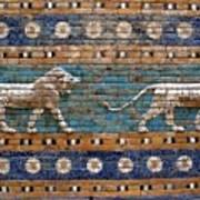 Ishtar Gate Art Print