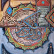 Islamic Picture Art Print