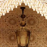 Islamic Plasterwork Art Print