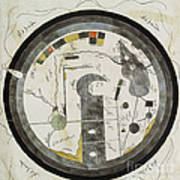 Islamic World Map, 10th Century Art Print