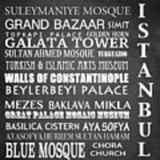 Istanbul Famous Landmarks Art Print