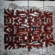 It Is Done Art Print
