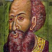 Ivan Iv Vasilevich Art Print