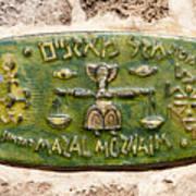 Jaffa, Libra Zodiac Street Sign  Art Print