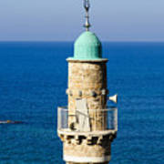 Jaffa, The Turret Of The El Baher Mosque Art Print