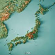 Japan 3d Render Topographic Map Border Art Print