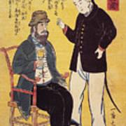 Japan: French Trade, 1861 Art Print