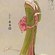 Japan: Geisha, C1794 Art Print
