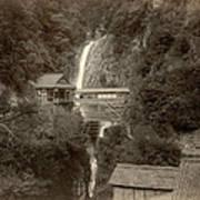 Japan: Kobe, 1890s Art Print